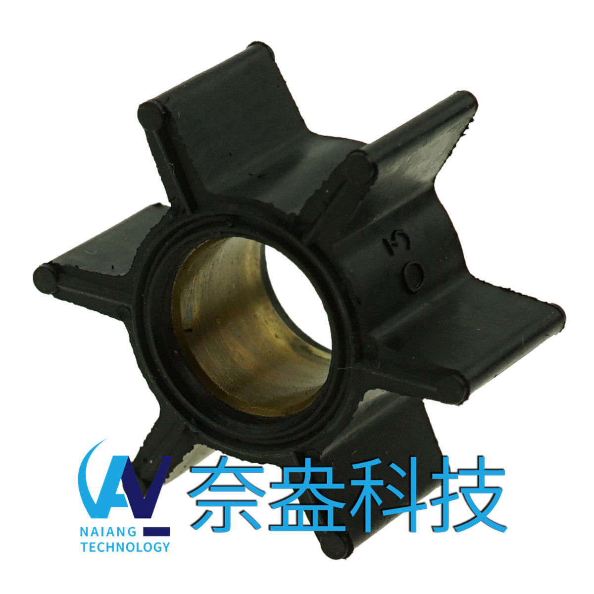 水星舷外機橡膠葉輪 4.5/7.5hp Mercury Impeller47-8998