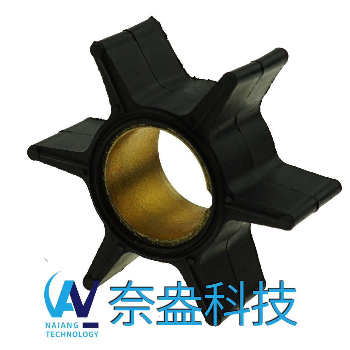 水星舷外機橡膠葉輪 Mercury Impeller 47-89983T/47-659