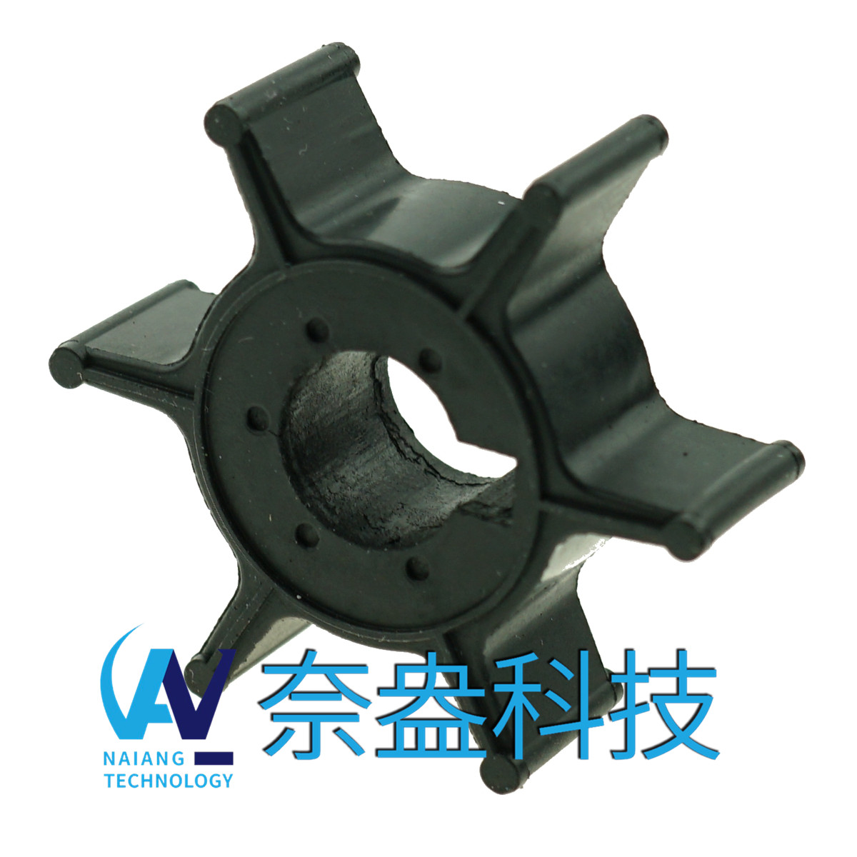 水星舷外機橡膠葉輪4/5hp Mercury Impeller 47-96305M